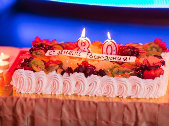 Торт на Юбилей 80 лет
