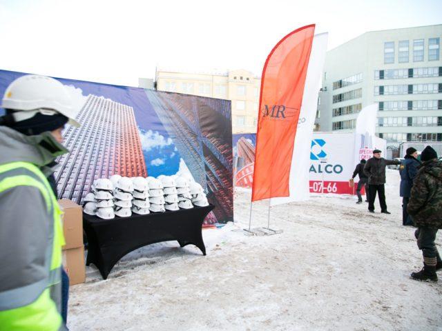 Подготовка к заливке первого куба бетона ЖК Пресня Сити