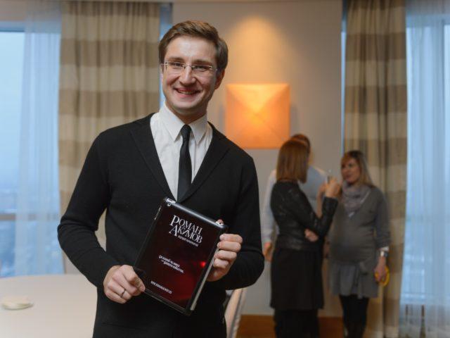 Ведущий бизнес мероприятия Роман Акимов