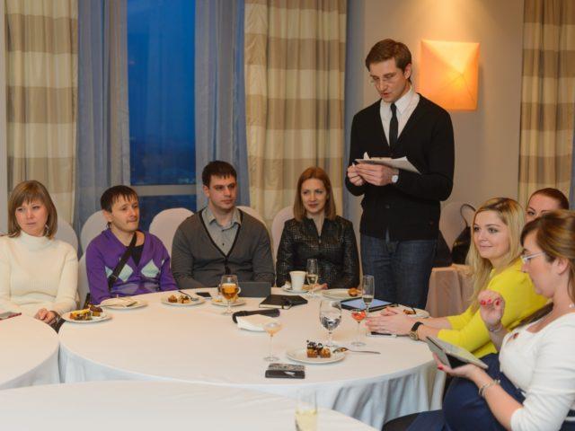 Проведение мероприятия встреча директоров