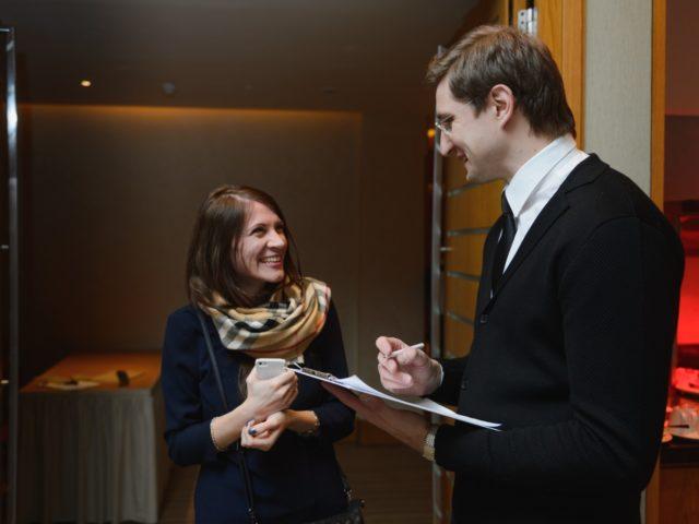 Регистрация участников делового мероприятия
