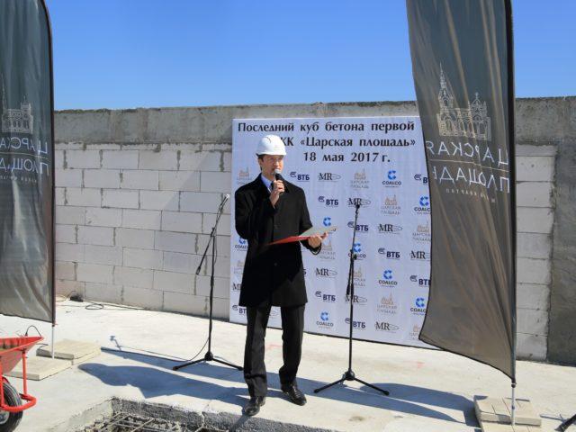 Ведущий церемонии открытия на крыше ЖК Царская площадь