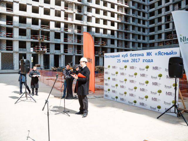 Проведение церемонии Последний Куб бетона в ЖК Ясный