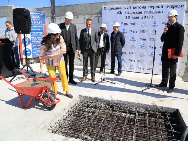 Проведение церемонии Последний Куб бетона первой очереди в ЖК Царская площадь