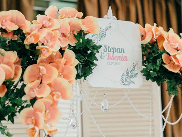 Фотозона на свадьбе в Голден Холл