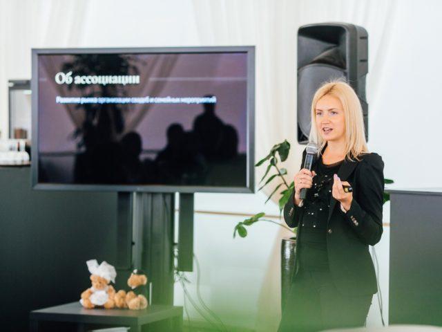 Выступление Екатерины Акимовой на бизнес завтраке свадебных директоров