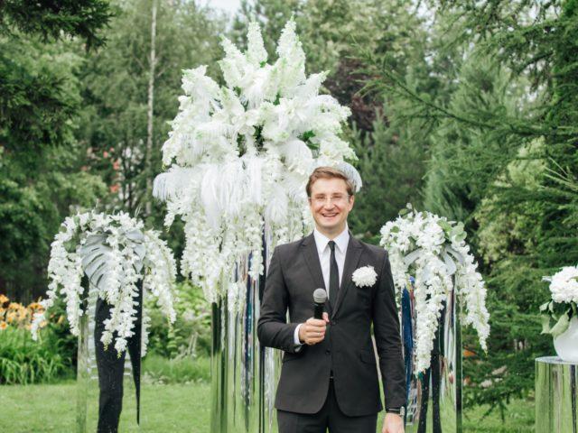 Ведущий выездной церемонии бракосочетания на природе