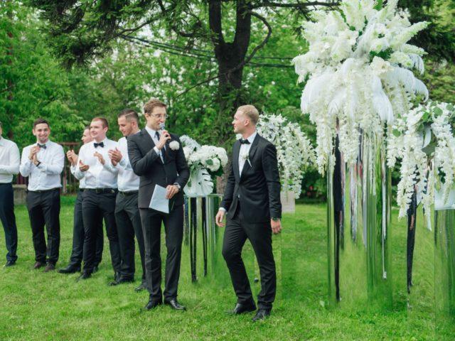 Выездная церемония бракосочетания появление жениха