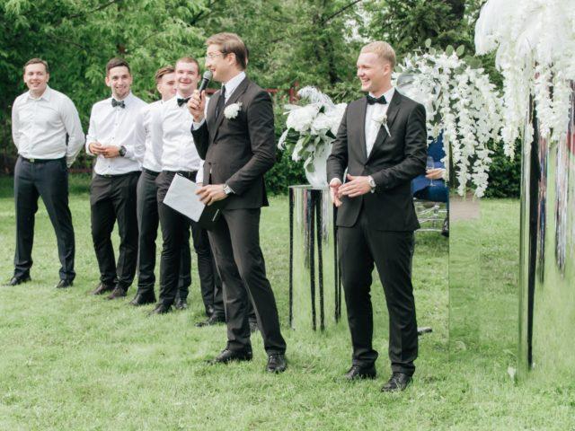 Смешной эпизод на выездной церемонии бракосочетания