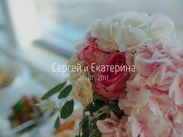 Свадьба в июле на теплоходе
