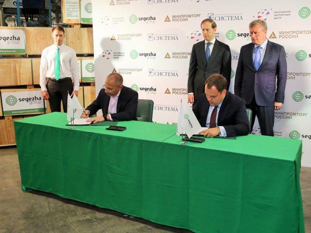 Segezha Group и Российский экспортный центр подписывают договор