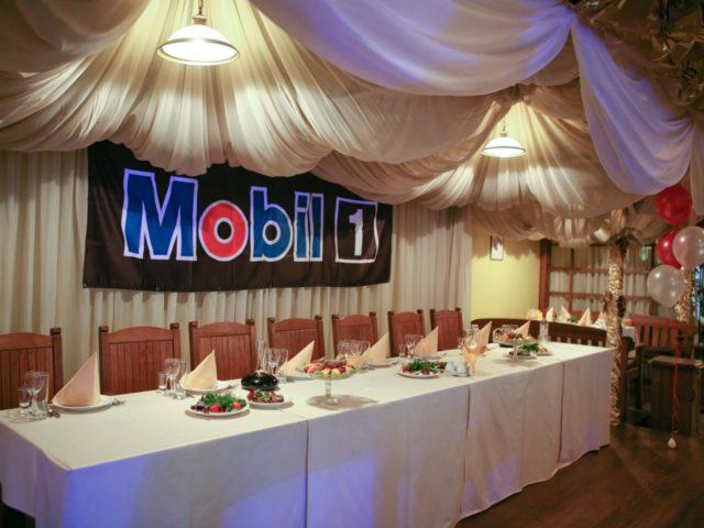 Корпоративный баннер Mobil 1