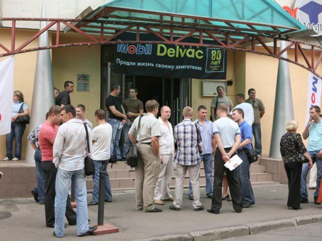 Ресторан Академия на Серпуховке