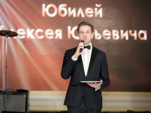 Проведение Юбилея 50 лет в отеле Ритц Карлтон Москва