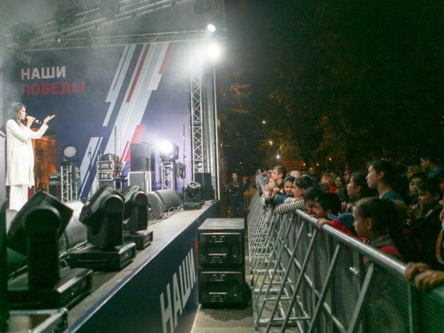 Выступление Румии Ниязовой на празднике