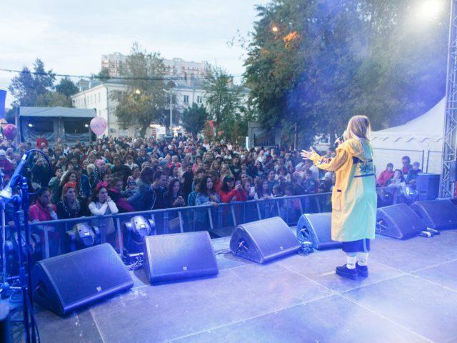 Рита Дакота на концерте День Города Москвы 870 лет