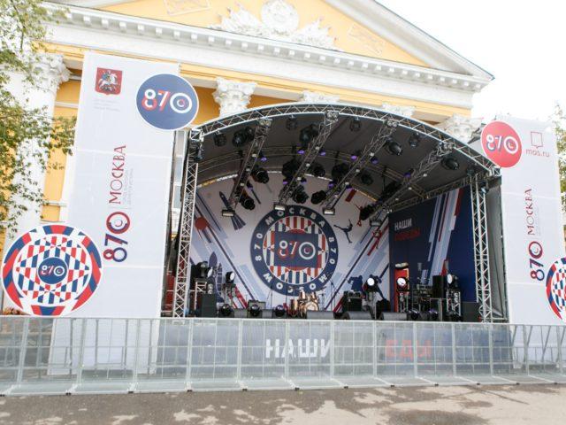 Сцена на Театральной площади у ДК Щербинка