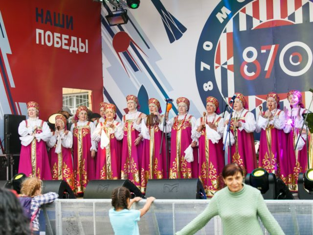 Народный хор на празднике День Города Москвы