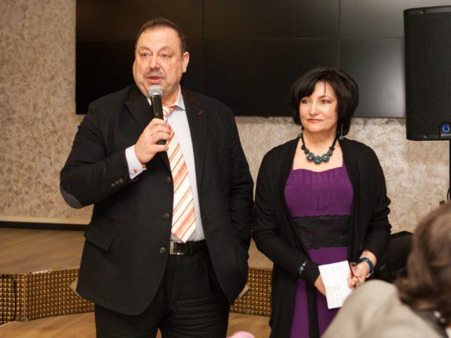 Поздравление от Геннадия Гудкова
