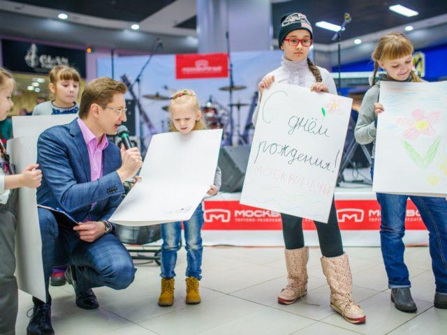 Конкурс детского рисунка на тему Дня Рождения ТРЦ Москворечье