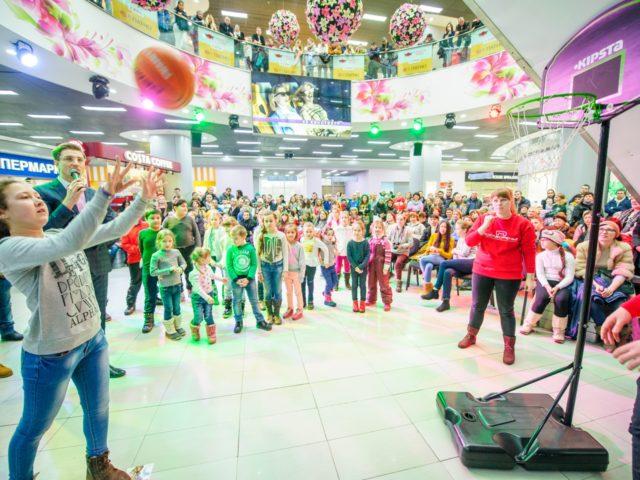 Проведение баскетбольного конкурса на Дне Рождения торгового центра