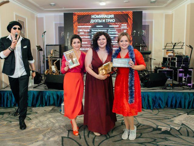 Награждение в номинации Дуэты и Трио на шоу Голос
