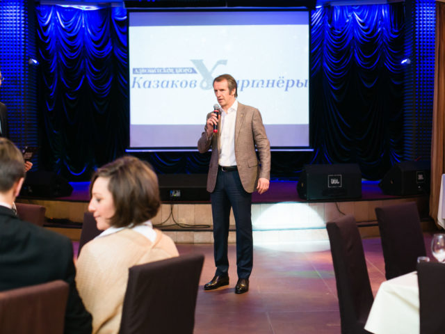 Дмитрий Казаков управляющий партнёр Казаков и Партнёры
