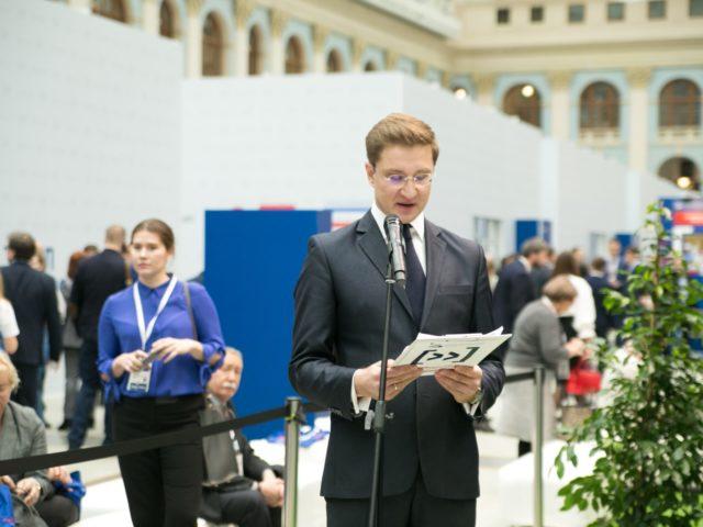 Представление секретаря Общественной палаты РФ Валерия Александровича Фадеева