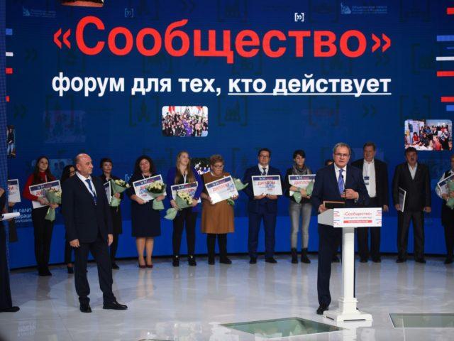 В.А. Фадеев на сцене Форума Сообщество 2018