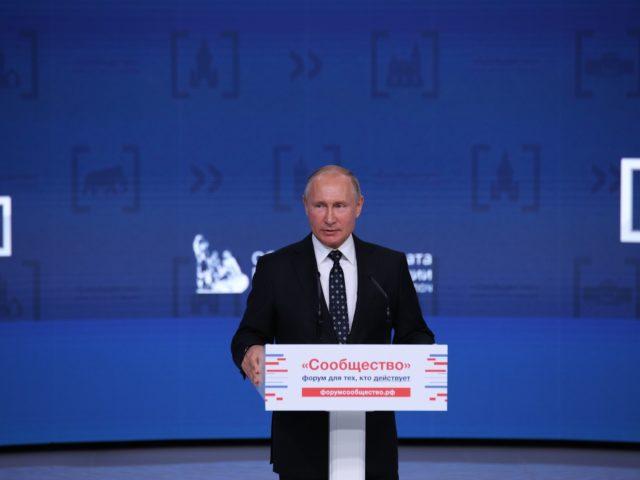 Выступление Президента РФ Путина В.В. на форуме Сообщество 2018