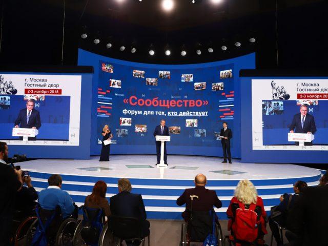 Секретарь Общественной палаты РФ В.А. Фадеев на сцене Форума Сообщество