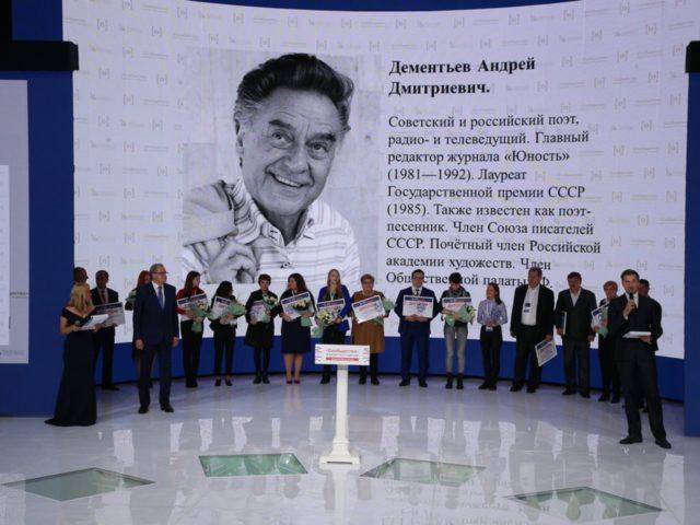Слова в память о поэте Андреее Дмитриевиче Дементьеве
