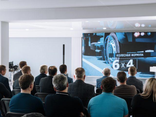 Видео презентация новой линейки автомобилей Урал