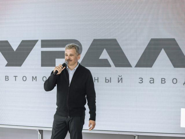 Выступление руководства компании