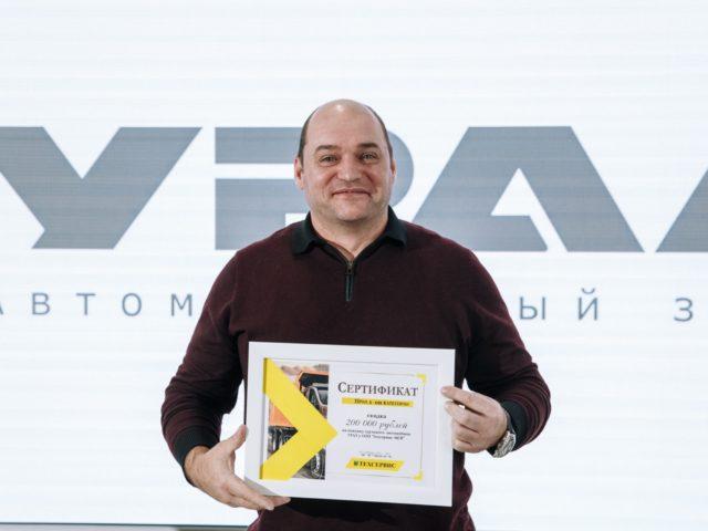 Сертификат на 200000 рублей отличный подарок!