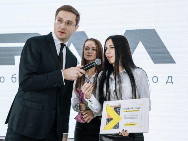 Сертификат на 200000 рублей достаётся...