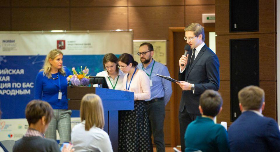 Проведение конференции для медиков