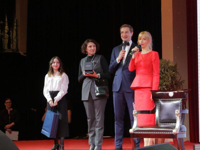 Слово актрисы кино и театра Анны Чуриной перед вручением номинации