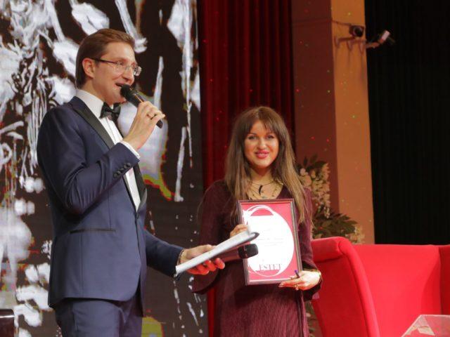Вручение наград лауреатам Премии журнала Estet