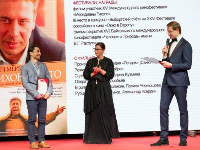 Главный редактор журнала Эстет Виктория Злотина вручает Премию в номинации Лучший режиссёрский дебют года