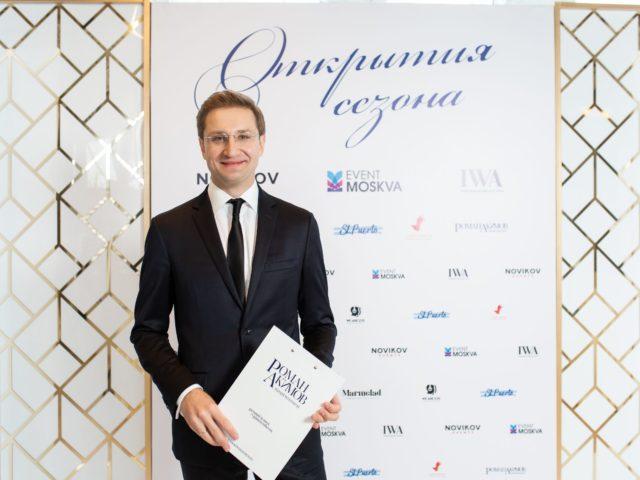 Ведущий презентации и делового мероприятия Роман Акимов