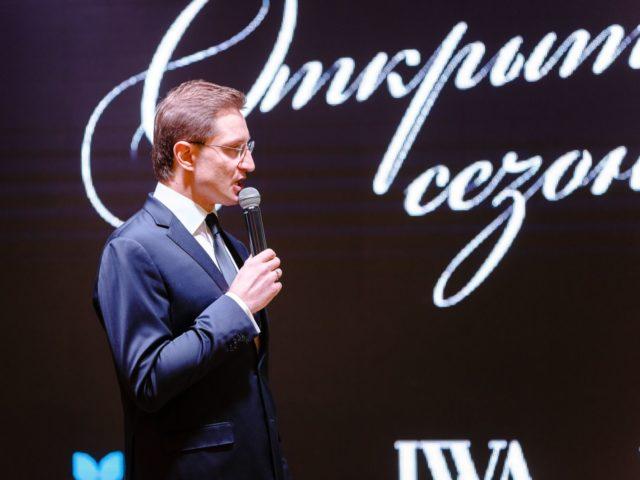Открытие деловой программы модератор встречи Роман Акимов
