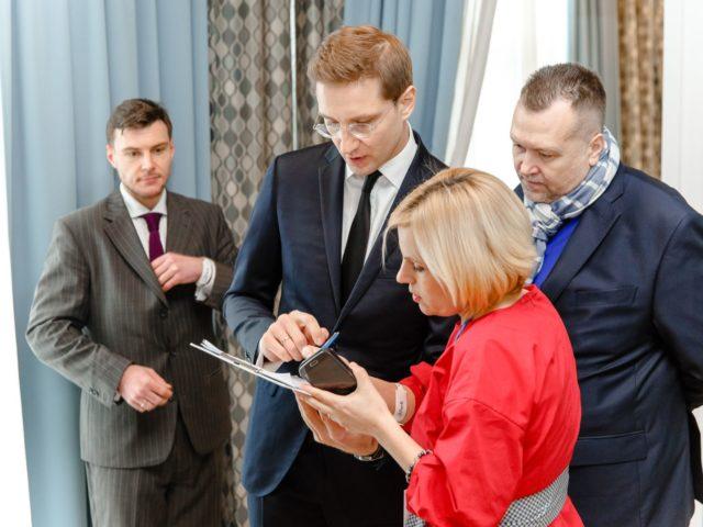 Согласование дополнений в сценарий деловой программы