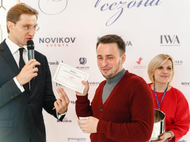 Поздравления счастливому обладателю сертификата