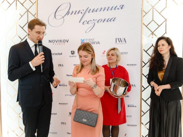 Сертификат победителю лотереи агентству Wedding in Style