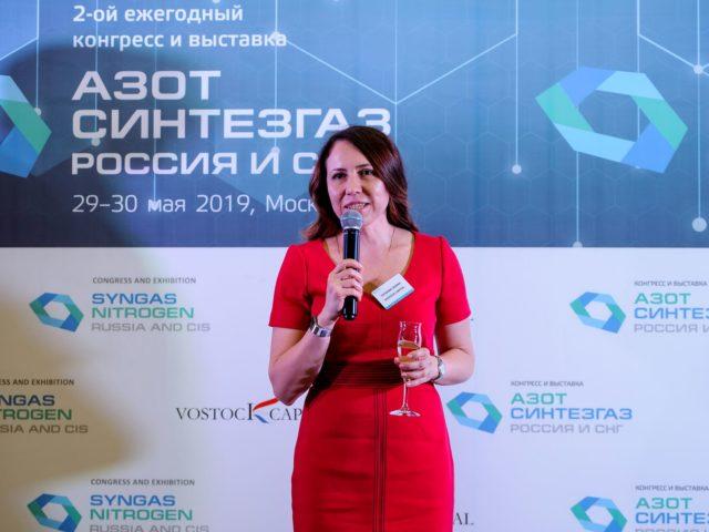 Исполнительный директор компании Восток Капитал Татьяна Сенина