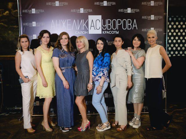Салон красоты Анжелики Суворовой команда профессионалов