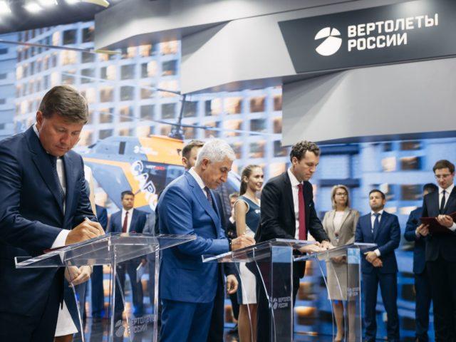 Открытое подписание договоров холдинга Вертолёты России