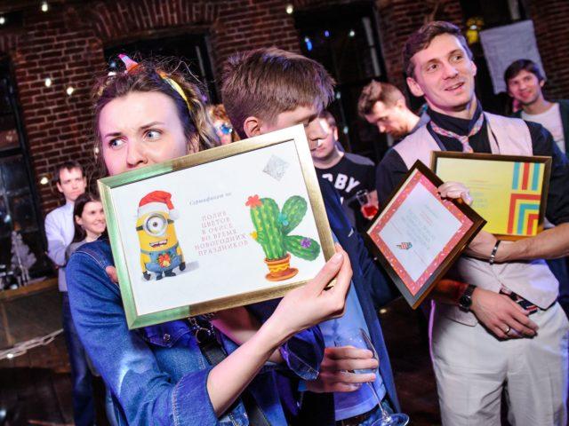 Подарочные сертификаты на Новогоднем корпоративе