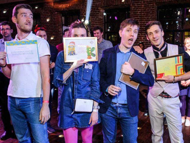 Победители конкурса с сертификатами